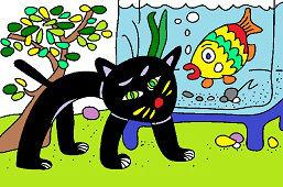 Gato negro y acuario